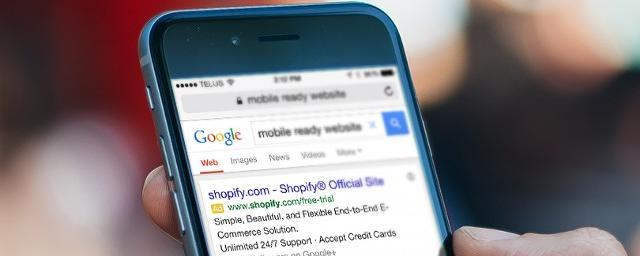мобильная выдача, продвижение сайтов