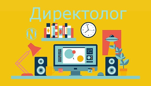 контекстная реклама в Алматы