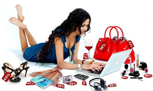 Интернет магазин в Алматы