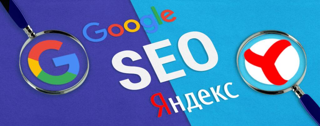 SEO продвижение через картинки в Google и Яндекс
